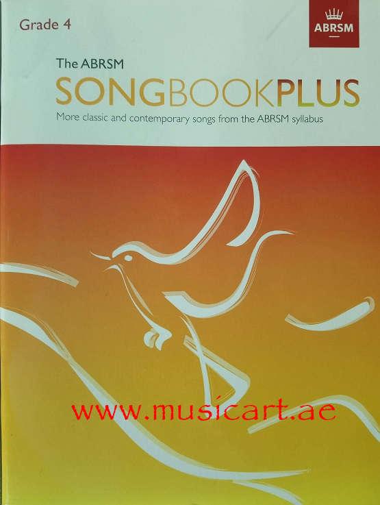 ABRSM Exam books / Music Books in UAE, Dubai, Abu Dhabi