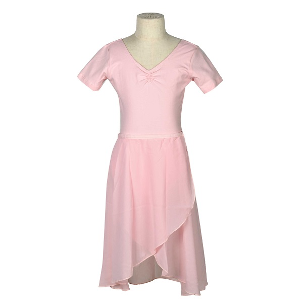 Picture of 'Dancewear Set Uniform for Baby Ballet RAD Pre Primary and RAD Primary Students'