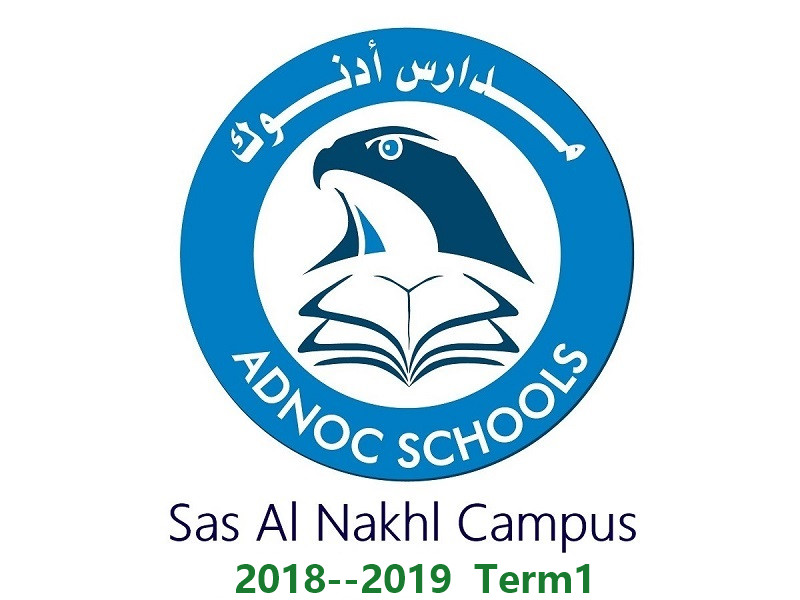ADNOC Schools Sas Al Nakhl Individual Cello Lesson 2018-2019 Term1