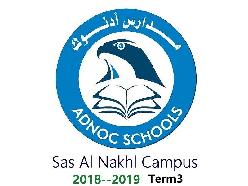 ADNOC Schools Sas Al Nakhl Individual Cello Lesson 2018-2019 Term3