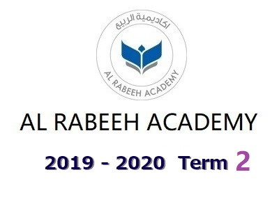 Al Rabeeh Individual Piano Lesson 2019-2020 Term2