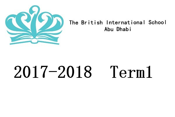 BISAD Individual Piano Lesson 2017-2018 Term1
