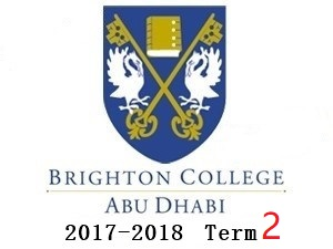 BCAD Individual Piano Lesson 2017-2018 Term2