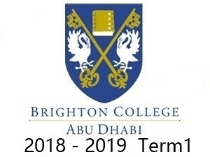 BCAD Individual Clarinet Lesson 2018-2019 Term1