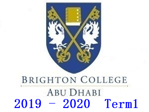 BCAD Individual Piano Lesson 2019-2020 Term1
